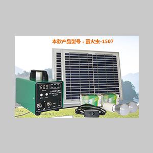 太陽能便攜照明系統